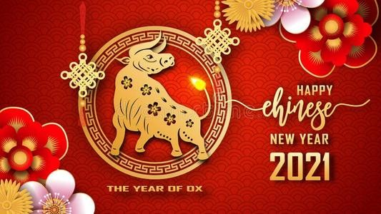 Chaozhou Xiangfa Chinese New Year Holiday Notice
