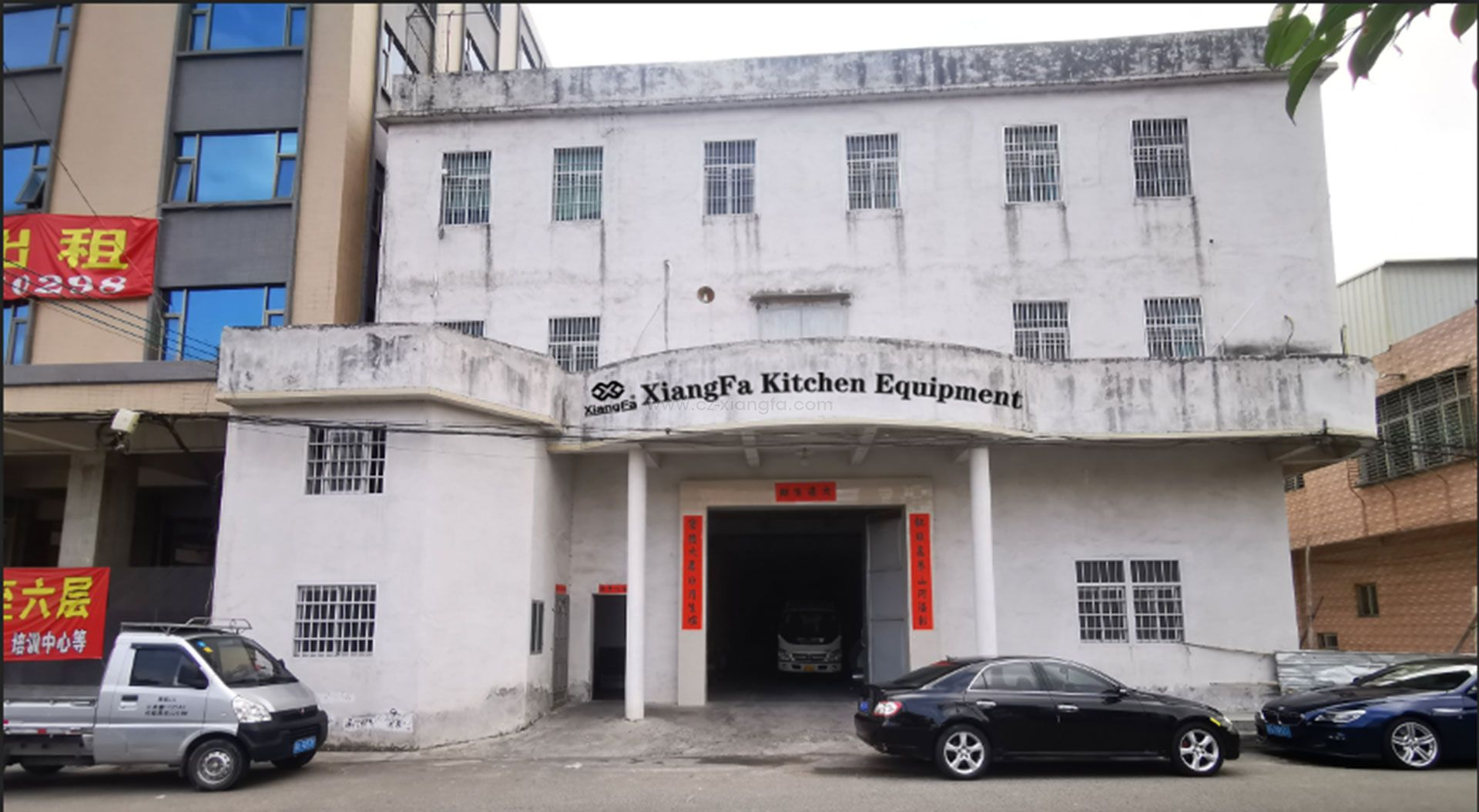 Chaozhou XiangFa Kitchen Equiptment Co., Ltd.