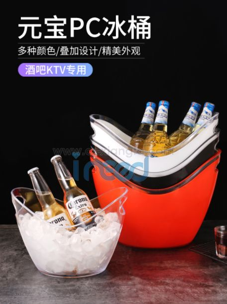 Clear PS Ice Bucket for Summer Season